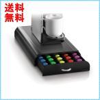 ネスプレッソカプセルホルダー50個収納 Mind Reader  Anchor - 1 drawer to hold 50 Nespresso Capsules MRDNESTRY01BLK