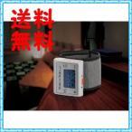 振動式目覚まし時計 シェイクンウェイク Shake-n-Wake サイレントバイブレーション  並行輸入品 簡易説明書付