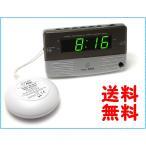振動目覚まし時計 スーパーシェーカー SB200SS  Alarm Clock with Super Shaker  ソニックアラート Sonic Alert 大音量