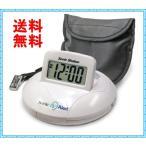 ショッピング目覚まし時計 携帯型振動式目覚まし時計 ソニックシェーカー SBP100 ソニックシェーカ ソニックアラート SONIC ALERT
