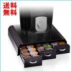 ネスカフェ ドルチェグスト カプセルホルダー 36個収納 黒 ブラック Mind Reader 'Anchor' Triple Drawer single serve coffee pod holder, Black TRAY6-BLK