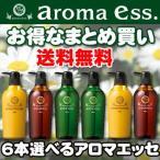 POLA シャンプー アロマエッセ[aroma ess] 500ml 《6本選べるセット》 【あすつく】