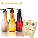 新発売 POLA//アロマエッセ ゴールド/aroma ess.GOLD/シャンプー 選べる3種類   送料無料 あすつく