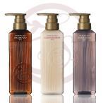POLA シャンプー アロマエッセ [aroma ess] 【選べる3種類 】《送料無料》 【あすつく】