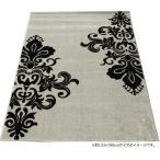 輸入 ラグ カーペット ウィルトン織り トルコ製 エフェスアイボリー (SUL) 約133×190cm 上品 大人かわいい