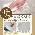 ショッピング日本製 カーペット 6畳 ラグマット 六畳 6畳 約261×352cm 撥水カーペット リビング 子供部屋 絨毯 ジュータン じゅうたん ガードmikuraミクラ 日本製 (N)