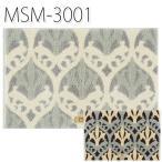 ミラ・ショーンデザイン玄関マット 約45×75cm MSM-3001 (S)