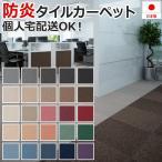 ╖у░┬е┐едеыелб╝е┌е├е╚ ╦╔▒ъбж└й┼┼▓├╣й╔╒дн (╢╚╠│═╤) ╠є50б▀50cm 20╦ч╞■дъ ╖у░┬ д╕дхджд┐дє х░▌▀ елб╝е┌е├е╚ еще░ еъе╙еєе░ ╗Ў╠│╜ъ PX-3000 (S) ╚╛│█░╩▓╝ ┐╖└╕│ш