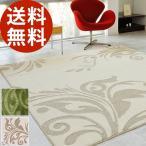 カーペット ラグ ラグマット 絨毯 じゅうたん 北欧ラグ 約190×190cm フロアマット リビング 寝室 レーヌ (N) 日本製