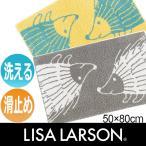 おしゃれな玄関マット 洗える かわいい 日本製 滑り止め付き ラグマット ラグカーペット mat rug  LISA LARSON 約50×80cm リサラーソン ハリネズミ (Y)