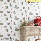 壁紙クロス 幅約92.5cm (1mあたり) シンコールBEST ナタリー・レテ BB1795 半額以下 引っ越し 新生活