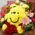 くまさんアレンジ アニマルアレンジ 生花 サプライズ プレゼント フラワー ギフト くま 熊 クマ 動物 花 アレンジメント