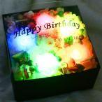 誕生日プレゼント 「Jewelry Box」M ハッピーバースデー 花 BOX 光る バラ イルミネーション 誕生日祝い 名入れ フラワー ギフト ボックス