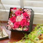ピンク 花 プリザーブドフラワー 送料無料 バラ 薔薇 ばら ローズ ミニバラ プレゼント プロポーズ サプライズ 彼女 妻 女性 本命 記念日