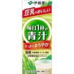 青汁 伊藤園 毎日1杯の青汁 200ml×24本×2ケース