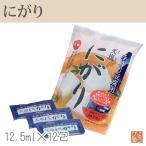 ショッピング手作り 赤穂の天塩 手作り豆腐用天塩にがり12.5ml×12