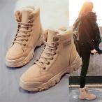 ムートンブーツ レディース ショートブーツ ボア 防寒 暖かい ブーツ ショート 裏起毛 軽量 冬 歩きやすい ファー カジュアル 雪 履きやすい スエード 厚底