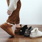 ムートンブーツ レディース ショートブーツ ボア 防寒 暖かい ブーツ ショート 裏起毛 軽量 冬 歩きやすい ファー カジュアル 履きやすい スエード ミニ 靴