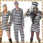 送料無料 カップル Halloween ハロウィン ヴァンパイア コスプレ レディース メンズ 衣装仮装 ハロウィン衣装 吸血鬼 コスチューム 大人 ハロウィーン ps04