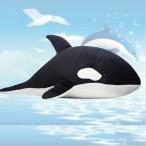 ギフト ぬいぐるみ  シャチ 海の王者 抱き枕 だき枕  腰枕 クッション おしゃれ 可愛い  寝具 アニマル インテリア 誕生日 shachi33