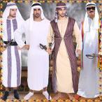 送料無料 アラビア エジプト メンズ Halloween ハロウィン クリスマス コスチューム コスプレ ハロウイン衣装 仮装klpd998