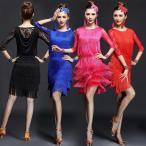 トップス+スカートの2点セット ダンス衣装 ステージ衣装 ラテンダンス 社交ダンススパンコール フリンジショートドレスxx018