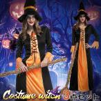 ハロウィン デビル 悪魔 巫女 コスプレ コスチューム 衣装 仮装 Halloween デビル 悪魔 ハロウィン 魔女 コスチューム コスプレ 巫女 コス 仮装 大人 yqy4557