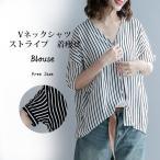 シャツ レディース トップス Vネックシャツ ストライプ シャツブラウス 半袖 ドルマン ゆったり 体型カバー 大きいサイズ 40代 50代