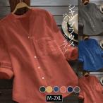 ブラウス レディース トップス シャツ 長袖 スキッパーネック 綿麻混シャツ 秋 リネン混ブラウス 大きいサイズ ゆったり 体型カバー カジュアル 40代 50代