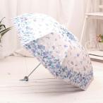 日傘 折りたたみ 遮光 uvカット おしゃれ 折りたたみ傘 軽量 晴雨兼用 日傘  レディース ひんやり傘  紫外線 対策 遮熱 傘 かさ カサ a6314