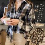 シャツ ブラウス オーバーサイズ チェック柄 秋 冬 レディース トップス オーバーシルエット 胸ポケット 大きいサイズ 体型カバー カジュアル ゆったり