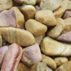 送料無料ガーデニングお庭エクステリアの砂利 タンブル華石