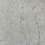 風紋溶岩300x300xt30mm(7.5kg)