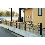 金閣寺垣610 アルミ支柱60角ブロンズ追加追加セット(片柱) ソフトグリーン・イエロー W1860xH1000mm