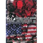 K-1 WORLD GP 2006 IN SAPPORO + LAS VEGAS 2 2枚組 レンタル落ち 中古 DVD