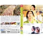 眉山 びざん レンタル落<中古DVD ケース無>