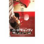 ハード・キャンディ レンタル落ち 中古 DVD  ホラー