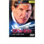 エアフォース・ワン レンタル落ち 中古 DVD