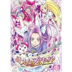 スイートプリキュア♪ 8(第22話〜第24話) レンタル落ち 中古 DVD