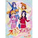 フレッシュプリキュア! 9(第25話〜第27話) レンタル落<中古DVD ケース無>