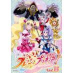 フレッシュプリキュア! 15(第43話〜第46話) レンタル落<中古DVD ケース無>