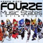 仮面ライダーフォーゼ Music States Collection 中古 CD
