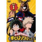 僕のヒーローアカデミア 1(第1話〜第3話) レンタル落<中古DVD ケース無>