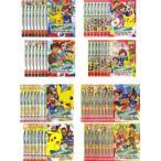 ポケットモンスター アドバンスジェネレーション 全64枚 全15巻 + 2004 全15巻 + 2005 全15巻 + 2006 全19巻 レンタル落ち 全巻セット 中古 DVD
