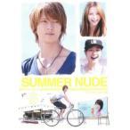 SUMMER NUDE ディレクターズカット版 6(第11話 最終) レンタル落<中古DVD ケース無>