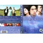 遊ING時津店で買える「同じ月を見ている レンタル落<中古DVD ケース無>」の画像です。価格は160円になります。