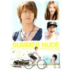 SUMMER NUDE ディレクターズカット版 2(第3話、第4話) レンタル落<中古DVD ケース無>
