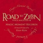 VOICE MAGICIAN III ROAD TO ZION 通常盤 2CD レンタル落ち 中古 CD