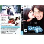 アメノナカノ青空 レンタル落<中古DVD ケース無>