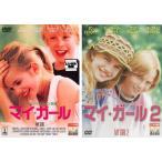 マイ・ガール 全2枚 Vol 1、2 レンタル落ち セット 中古 DVD